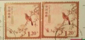 197 stamp